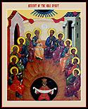 http://athanasiusoca.org/images/wp-up/2014/06/pentecost03.jpg