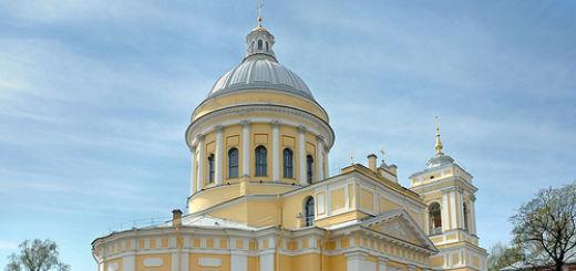 nevsky-lavra