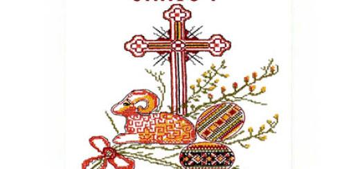 Easter UKLamb2008 ebay